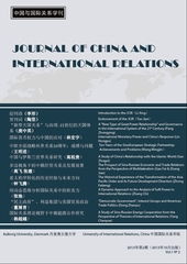 Journal of China and International Relations